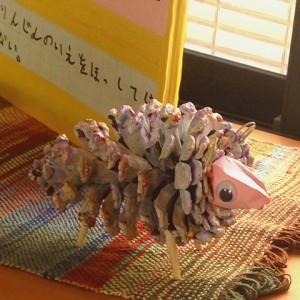 松ぼっくりの羊(見本?)